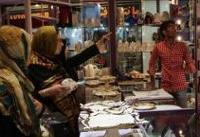 نرخ تورم دوازده ماهه منتهی به تیر ماه در ایران 'به بالای ۴۰ درصد رسید'