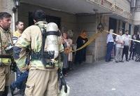 نجات بیش از ۳۰تن از حریق برج مسکونی در سعادت آباد