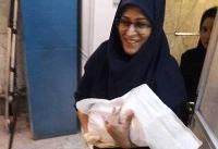 دو مسافر با یک بلیت: تولد نوزاد دختر در ایستگاه دروازه دولت تهران