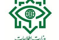 انتخابات شورایاریها در ابهام/مذاکره با آمریکا،رمز فتنه/واکنش وزارت اطلاعات به ادعای یک نماینده