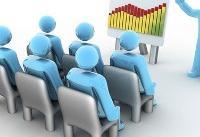 پیشنهاداتی برای راهاندازی کسبوکار موفق