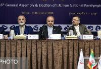 اعلام آمادگی کمیته ملی پارالمپیک ایران برای میزبانی مجمع عمومی کمیته پارالمپیک آسیا