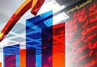 بررسی آخرین تغییرات بازار بورس در یک برنامه تلویزیونی