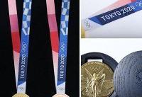مدال بازیهای المپیک توکیو رونمایی شد