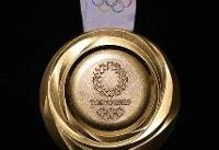 از مدال های المپیک ۲۰۲۰ رونمایی شد+ عکس