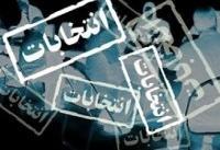 تعویق در انتخابات سندیکای بیمهگران غیرقانونی است