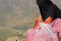 Yemen: Western powers may be held responsible for war crimes - UN