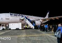 بازگشت ۱۰۰۰حاجی بیمار با پرواز ویژه به کشور