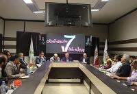 ایمنی ایستگاه های مترو تایید شده/ شورا کاسه داغ تر از آش نیست
