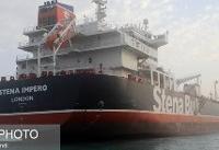 اسکای نیوز: نفتکش انگلیسی توقیف شده در ایران امروز آزاد میشود