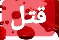 اختلاف خانوادگی در ورامین جان ۴ نفر را گرفت / قاتل خودکشی کرد