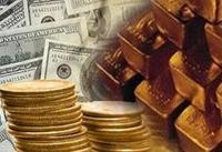 قیمت طلا، سکه و ارز در روز دوشنبه