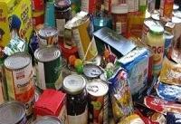لیست محصولات غذایی غیرمجاز اعلام شد