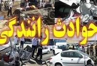 ٢کشته و ۸ مصدوم بر اثر تصادف در محور خرمشهر/ اعلام اسامی مصدومان