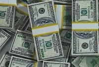افت ارزش دلار با پناه بردن سرمایهگذاران به سرمایههای امن