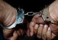 دستگیری خرده فروش موادمخدر بعد از تصادف شدید