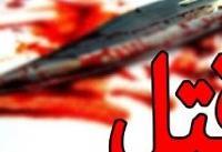 آخرین وضعیت زن قاتل چهار شهروند ملایری