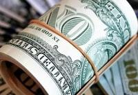 روند کاهشی نرخ رسمی یورو و پوند /قیمت ۱۱ ارز ثابت ماند