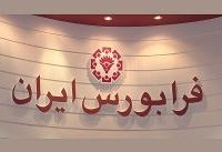 ارزش معاملات در بورس تهران بیش از ۱۲۶ درصد افزایش یافت