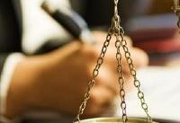 مرکز وکلای قوه قضاییه در رابطه با جذب وکیل منع قانونی ندارد