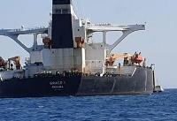 جبل الطارق ملیت خدمه بازداشت شده نفتکش ایرانی را اعلام کرد