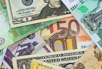 نرخ رسمی یورو و پوند کاهش یافت / قیمت ۹ ارز ثابت ماند