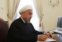 روحانی فرا رسیدن روز ملی ارمنستان را تبریک گفت