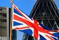 اقتصاد انگلیس دچار رکود میشود
