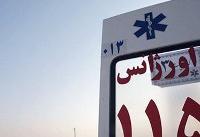 اعزام تیمهای ارزیاب به خوزستان