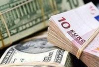 قیمت ارز در صرافی ملی امروز ۹۸/۰۴/۱۸