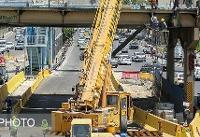 فردا آخرین قطعه از پل گیشا برچیده میشود