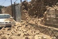۲۳ پس لرزه در شهرستانهای مسجد سلیمان و ایذه رخ داد