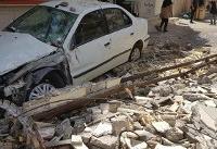 آخرین اخبار از زلزله مسجدسلیمان؛ تعداد کشتهها، زخمیها، خسارتها و ...