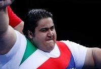 تیم ملی وزنهبرداری معلولان ایران، قهرمان جهان شد