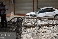 وقوع ۲۲ زلزله در مسجدسلیمان از روز گذشته تاکنون