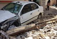 تعدادی از مدارس مسجد سلیمان بر اثر زلزله آسیب دیده اند