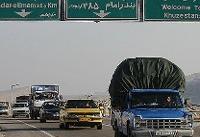 ترافیک عادی و روان در جادههای اصلی مسجدسلیمان و  سایر محورهای مواصلاتی کشور