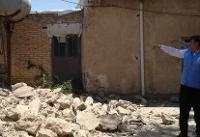 قطع شدن برق ۱۵۰ مشترک بخش گلگیر مسجدسلیمان