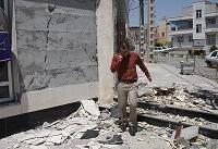 ویدئو / آخرین وضعیت مسجدسلیمان، یک روز پس از زلزله