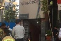 مشاهده دود در یک مرکز تجاری میرداماد +عکس