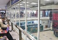 کاهش ۵۳۶ واحدی شاخص بورس تهران