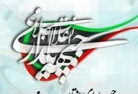 بیانیه جبهه پایداری در پی وخامت حال شیخ زکزاکی