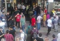 دود و آتش در مجتمع تجاری خیابان میرداماد