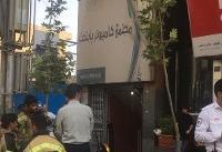 مشاهده دود در یکی از مراکز تجاری میرداماد