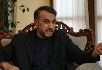 توافق آمریکا واروپا برای تضعیف ایران/اینستکس موتور محرکهای ندارد