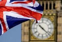 یک دیپلمات بریتانیایی: بعید است موضع بریتانیا در قبال برجام  تغییر کند