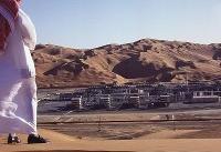 میدانهای نفتی عربستان در خط آتش
