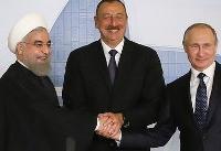 اجلاس ۳ جانبه سران ایران،روسیه وآذربایجان به زمان دیگری موکول شد