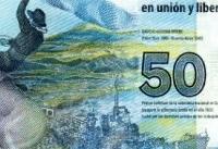 پول آرژانتین در یک روز بیش از ۱۵ درصد سقوط کرد!