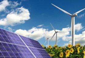 تجدید پذیرها انرژی مورد نیاز دنیا را تضمین میکنند